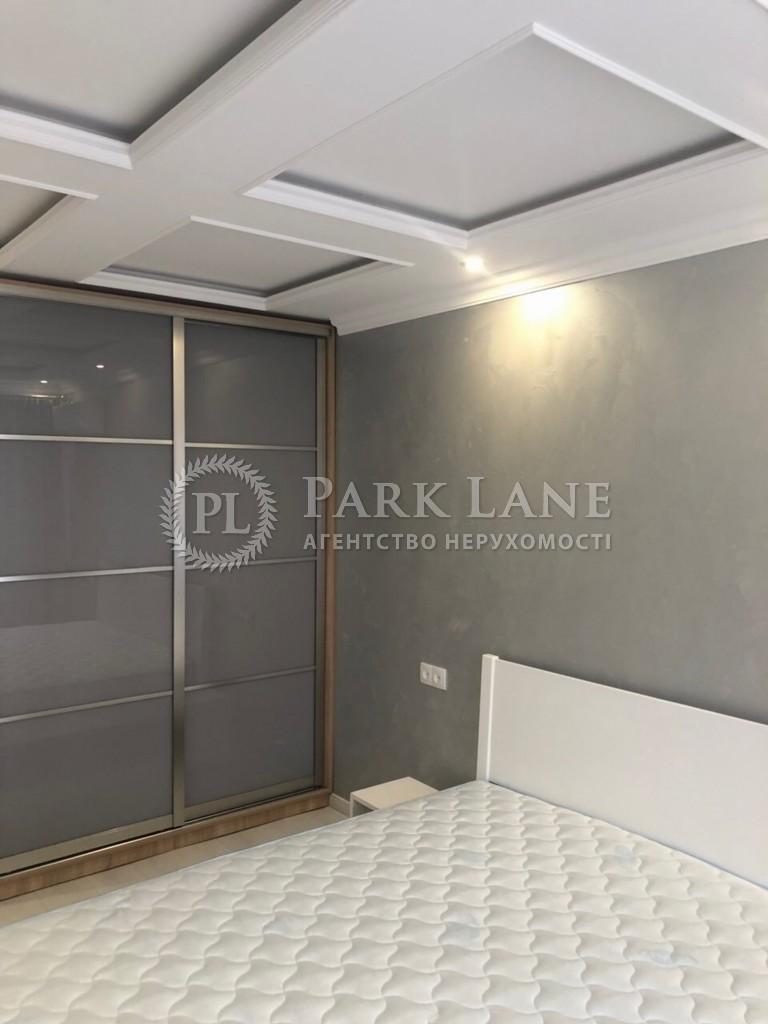 Квартира Лесі Українки бул., 28, Київ, R-27530 - Фото 8