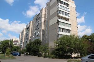 Квартира X-21154, Харківське шосе, 2б, Київ - Фото 2