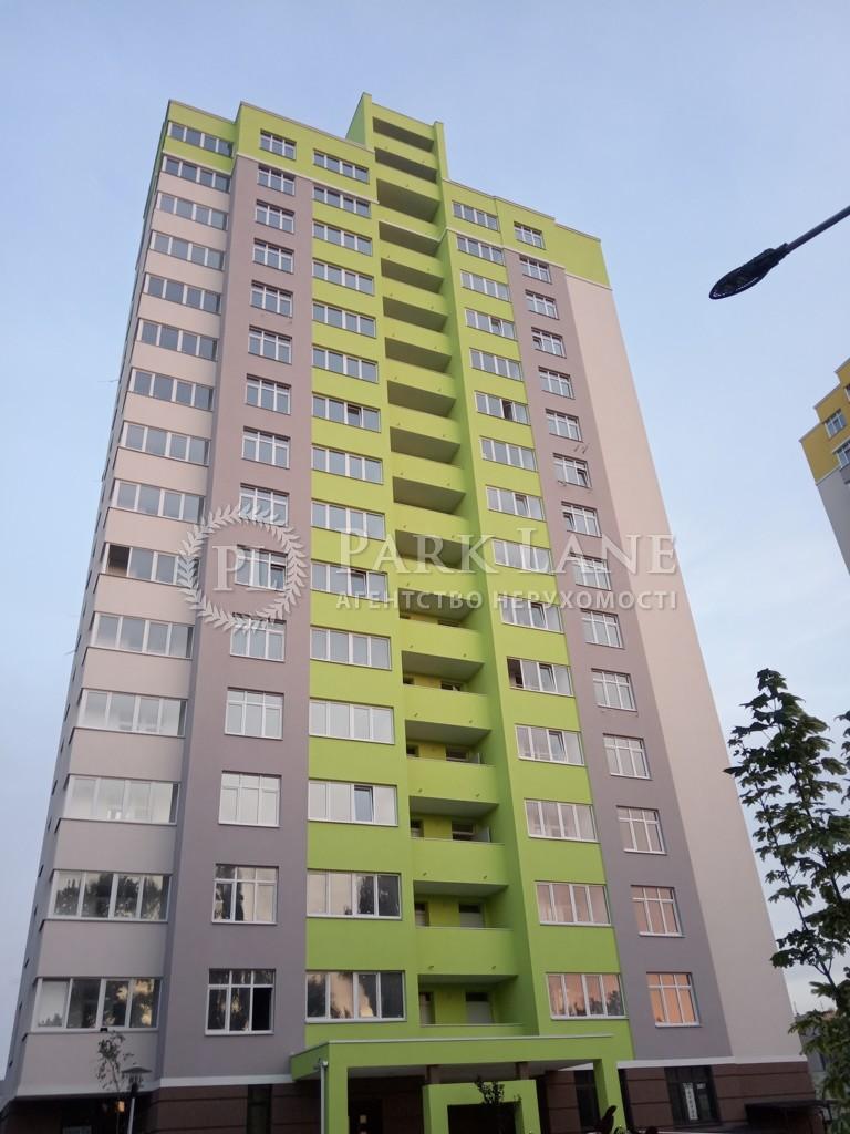 Квартира ул. Каблукова, 19, Киев, Z-729596 - Фото 1