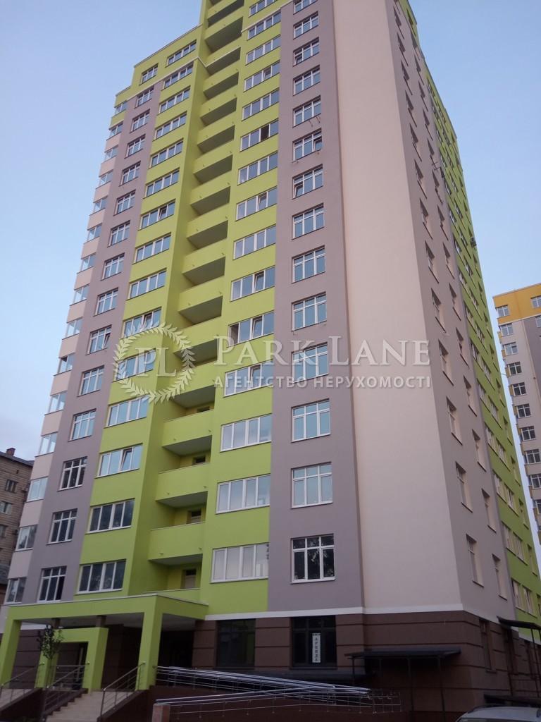 Квартира ул. Каблукова, 19, Киев, Z-729596 - Фото 2