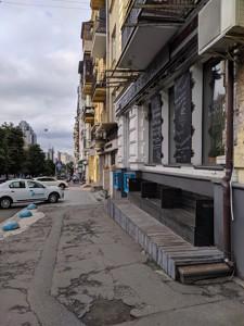 Нежилое помещение, B-99125, Антоновича (Горького), Киев - Фото 20