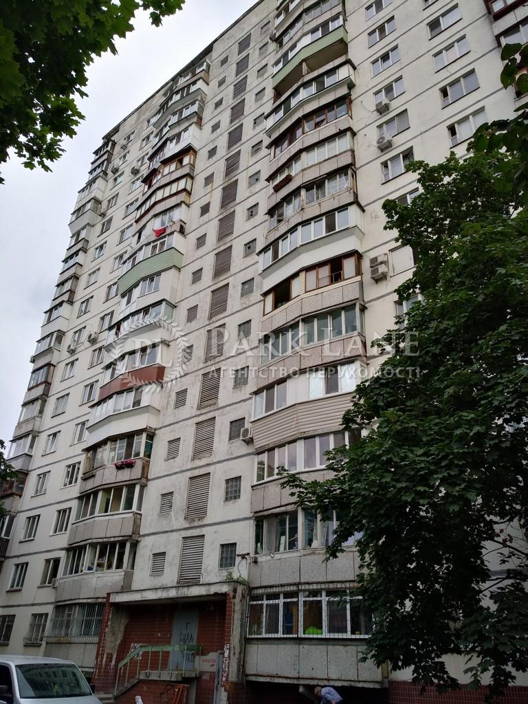 Квартира ул. Чернобыльская, 13а, Киев, J-29459 - Фото 11