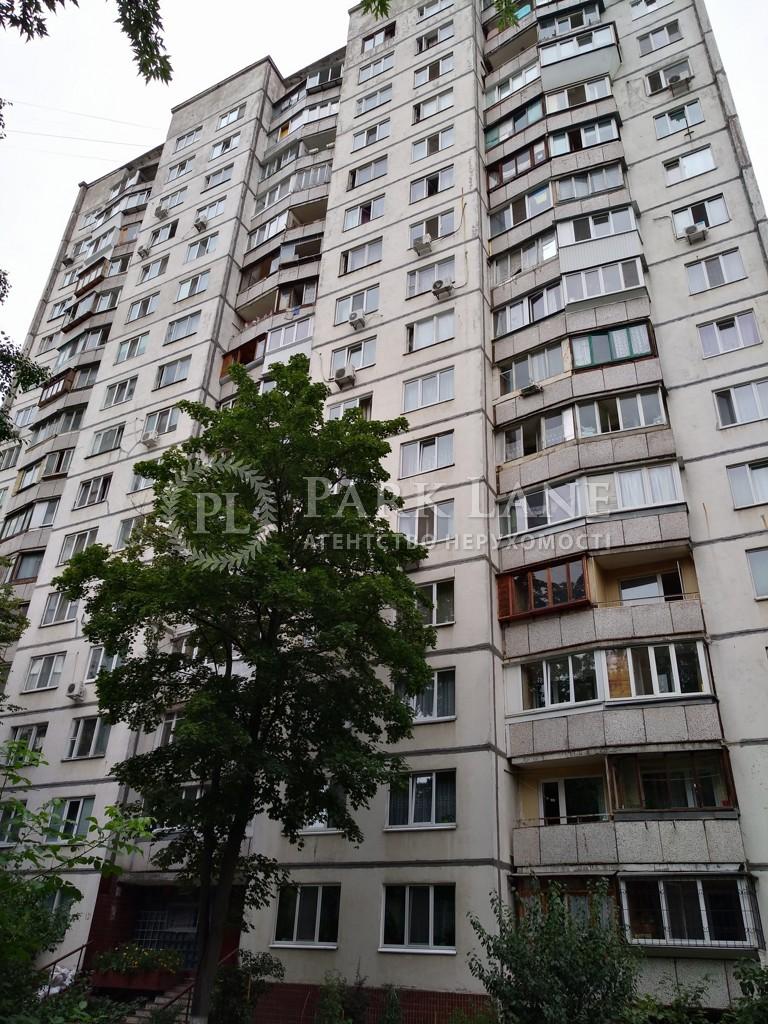 Квартира ул. Чернобыльская, 13а, Киев, J-29459 - Фото 1