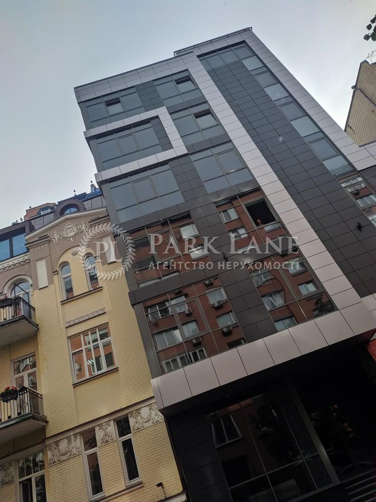 Нежитлове приміщення, B-99187, Тургенєвська, Київ - Фото 1