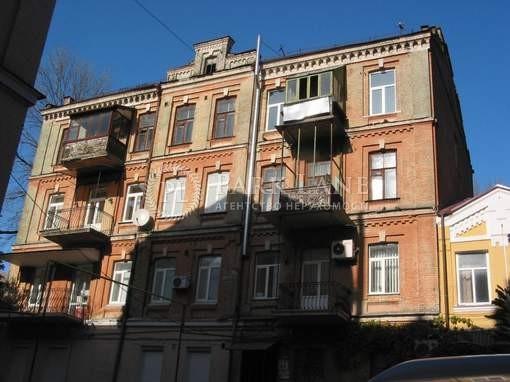 Квартира Шевченко Тараса бульв., 48б, Киев, R-16769 - Фото 1