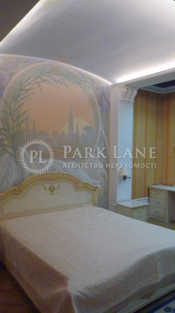 Квартира ул. Владимирская, 49а, Киев, R-27586 - Фото 6