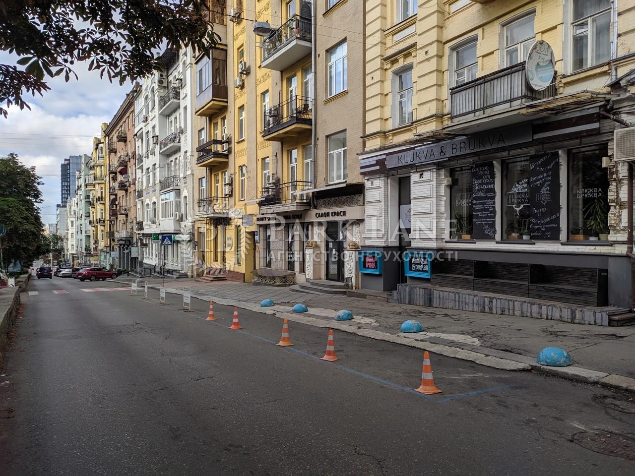 Нежилое помещение, B-99125, Антоновича (Горького), Киев - Фото 24