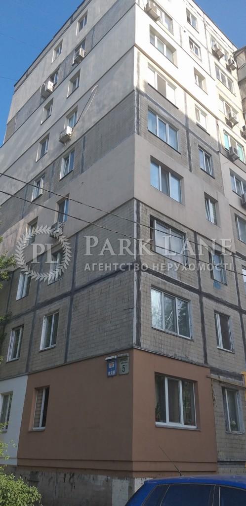Квартира вул. Дніпровська наб., 5а, Київ, C-85973 - Фото 7