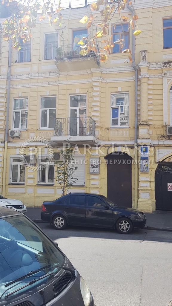 Квартира ул. Рейтарская, 9, Киев, R-26839 - Фото 11