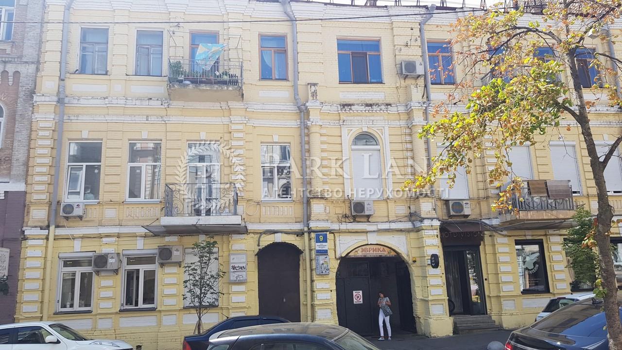 Квартира ул. Рейтарская, 9, Киев, R-26839 - Фото 1