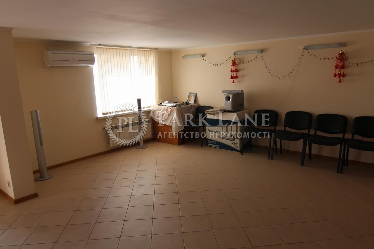 Офис, Феодосийский пер., Киев, J-27864 - Фото 5