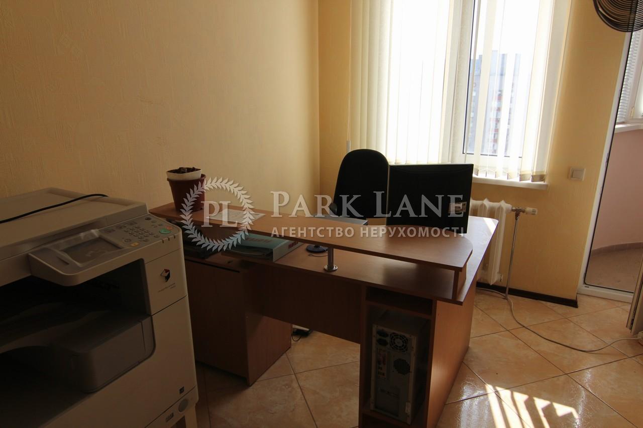 Офис, Феодосийский пер., Киев, J-27864 - Фото 13