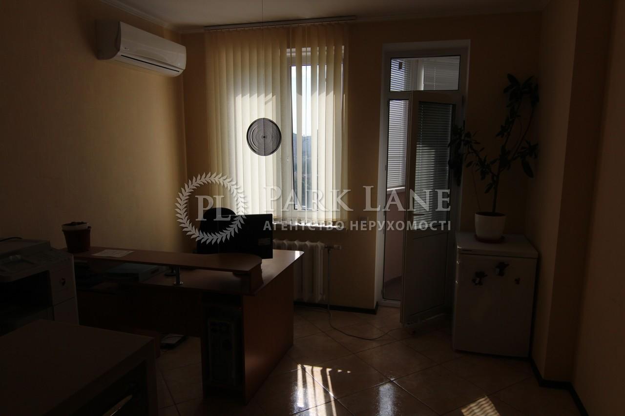 Офис, Феодосийский пер., Киев, J-27864 - Фото 11