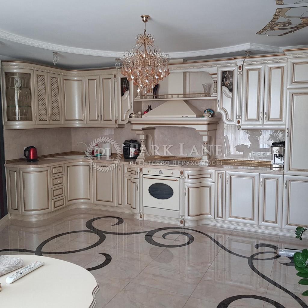 Квартира ул. Чавдар Елизаветы, 2, Киев, Z-532559 - Фото 3