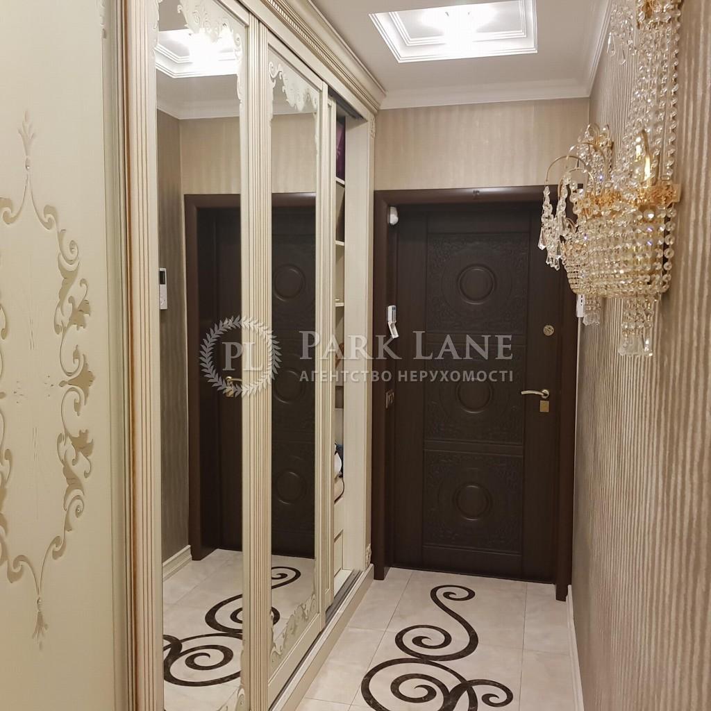 Квартира ул. Чавдар Елизаветы, 2, Киев, Z-532559 - Фото 14