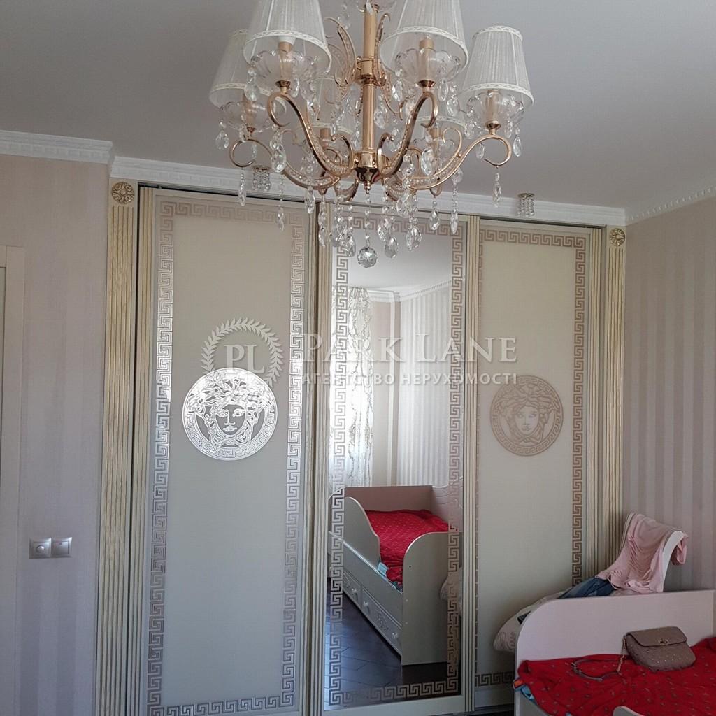 Квартира ул. Чавдар Елизаветы, 2, Киев, Z-532559 - Фото 8