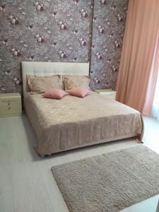 Квартира R-27631, Жабаева Жамбила, 7д, Киев - Фото 10