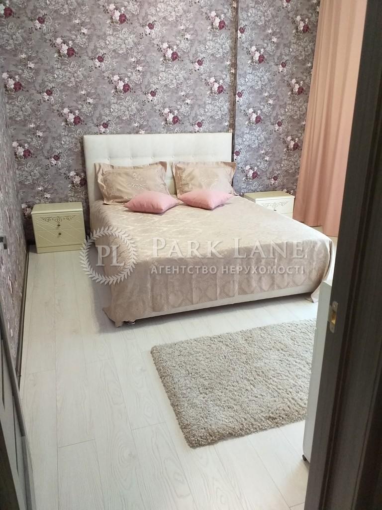 Квартира ул. Жабаева Жамбила, 7д, Киев, R-27631 - Фото 8