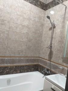 Квартира R-27631, Жабаева Жамбила, 7д, Киев - Фото 17