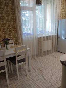 Квартира R-27631, Жабаева Жамбила, 7д, Киев - Фото 14