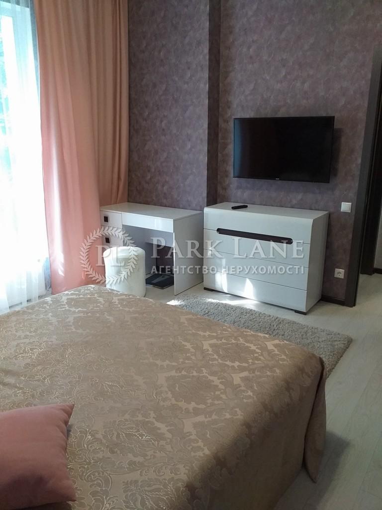 Квартира ул. Жабаева Жамбила, 7д, Киев, R-27631 - Фото 9