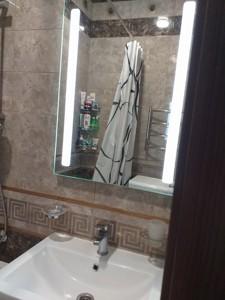 Квартира R-27631, Жабаева Жамбила, 7д, Киев - Фото 19