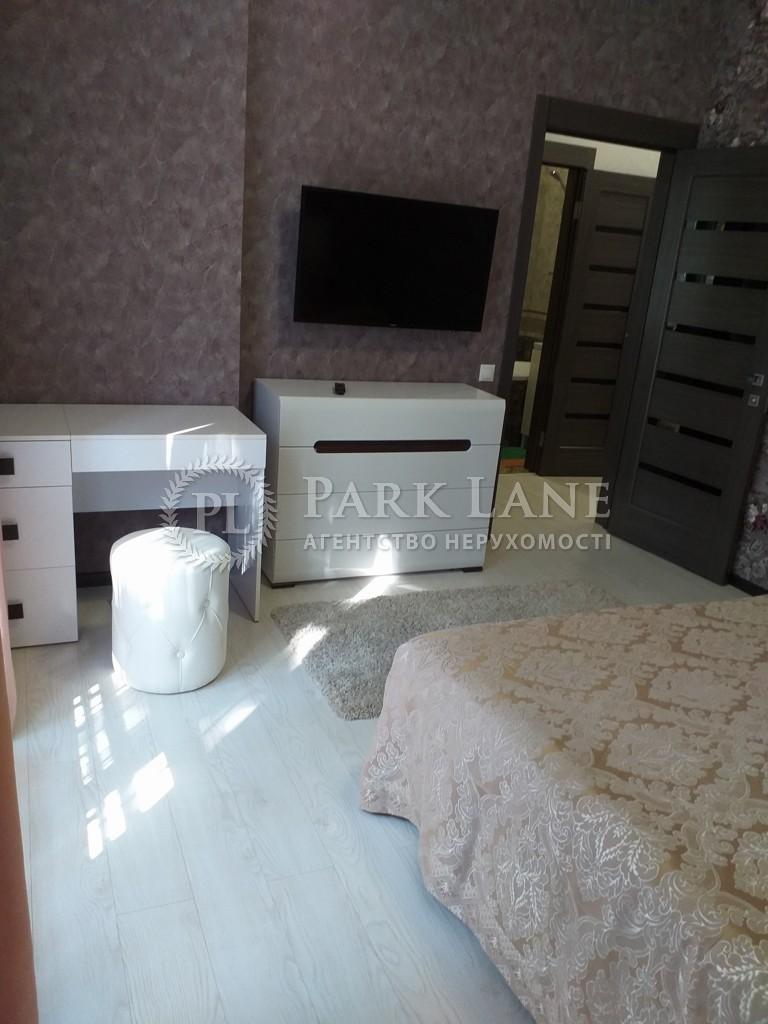 Квартира ул. Жабаева Жамбила, 7д, Киев, R-27631 - Фото 10