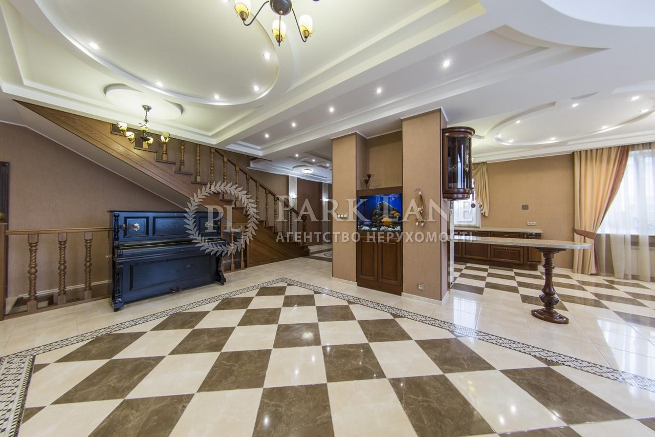 Будинок вул. Польова, Гатне, I-30158 - Фото 13