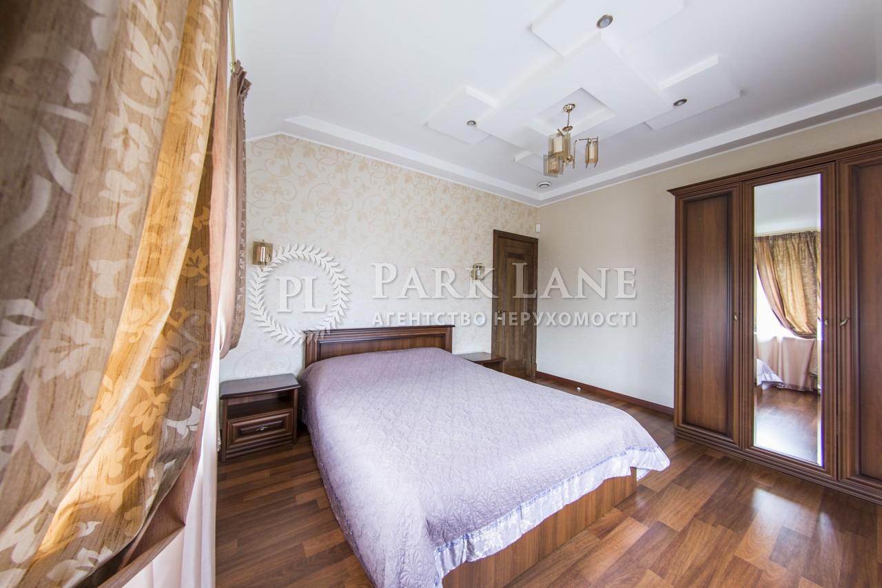 Будинок вул. Польова, Гатне, I-30158 - Фото 18