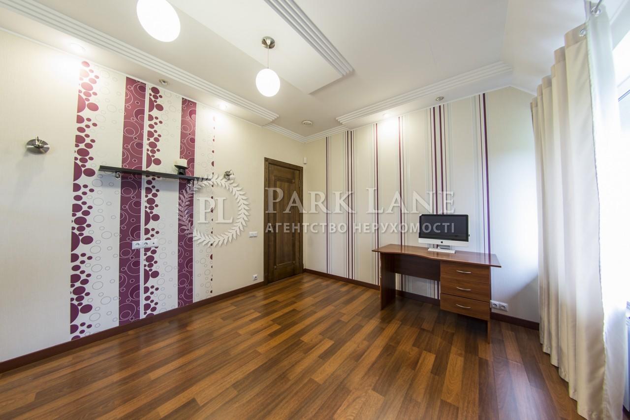 Будинок вул. Польова, Гатне, I-30158 - Фото 15