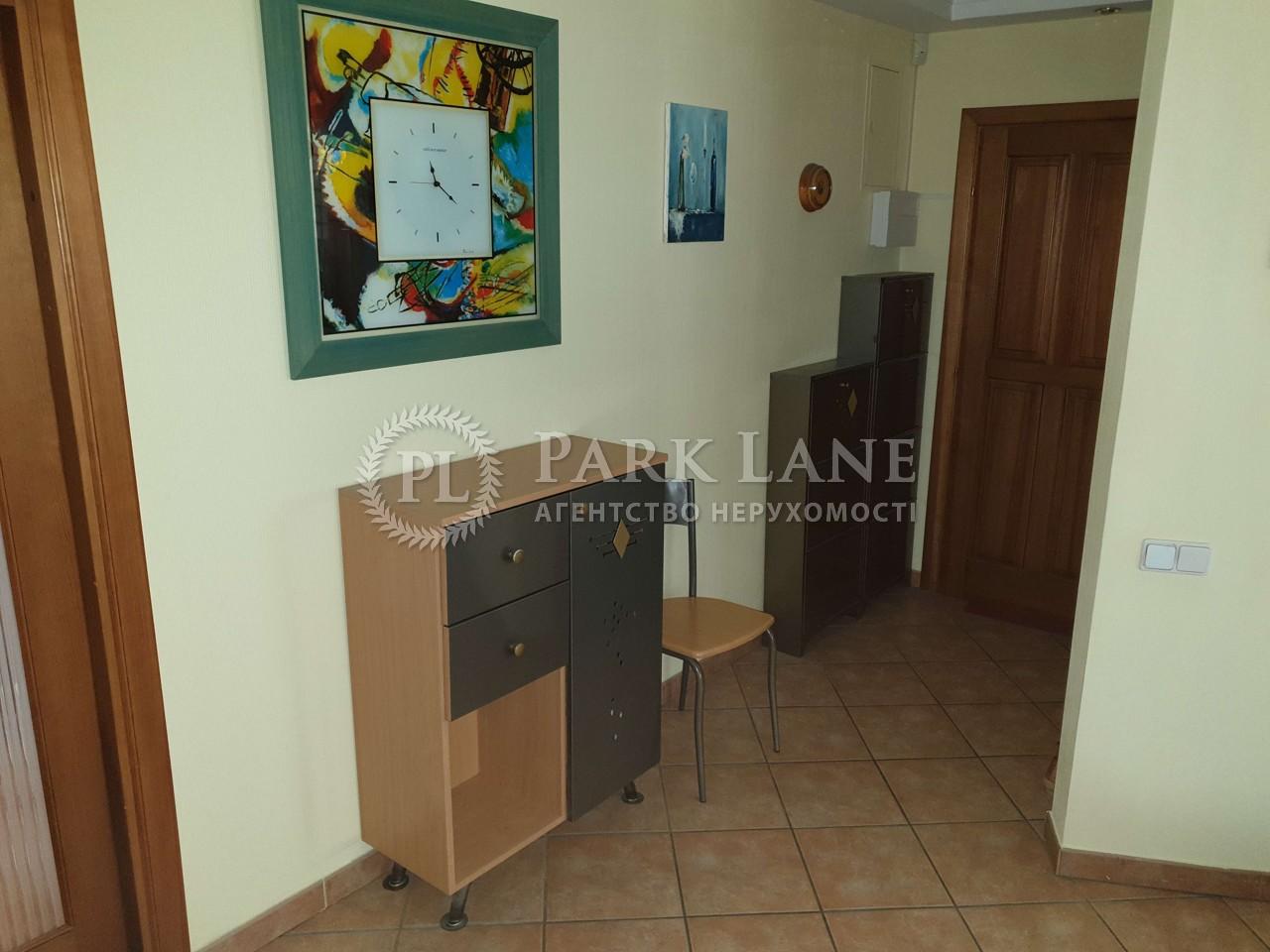 Квартира вул. Гонгадзе (Машинобудівна), 13, Київ, R-27504 - Фото 14