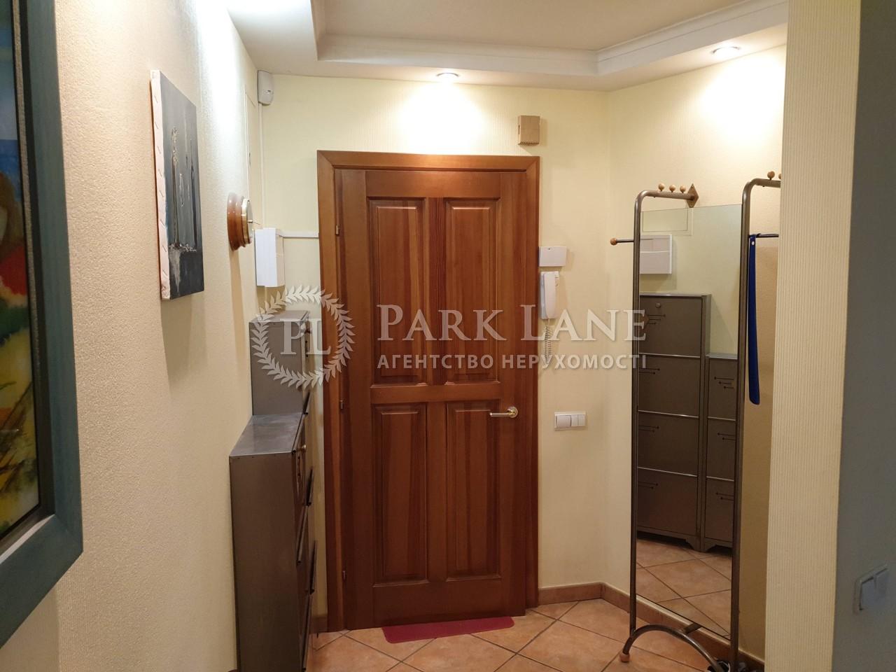 Квартира вул. Гонгадзе (Машинобудівна), 13, Київ, R-27504 - Фото 16