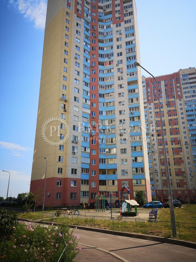 Квартира Z-577571, Милославская, 2б, Киев - Фото 3