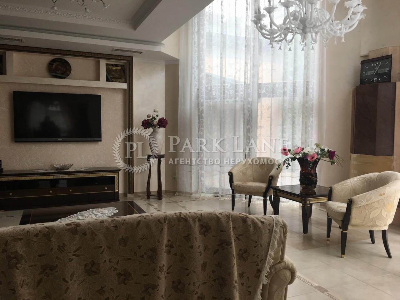 Дом I-30208, Романков - Фото 4