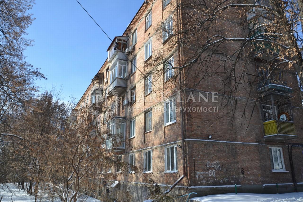 Квартира ул. Марьяненко Ивана, 14, Киев, B-95855 - Фото 1