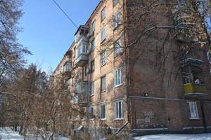 Коммерческая недвижимость, Z-496026, Марьяненко Ивана, Печерский район