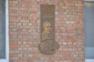 Квартира B-95855, Мар'яненка Івана, 14, Київ - Фото 3
