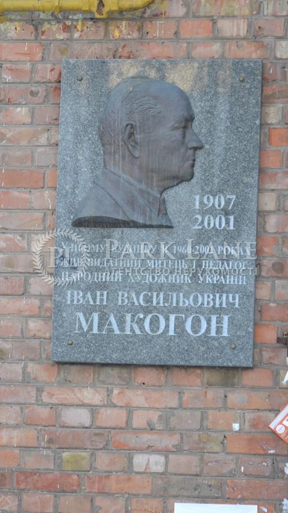 Офис, ул. Марьяненко Ивана, Киев, Z-496026 - Фото 5