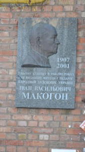 Квартира B-95855, Мар'яненка Івана, 14, Київ - Фото 4