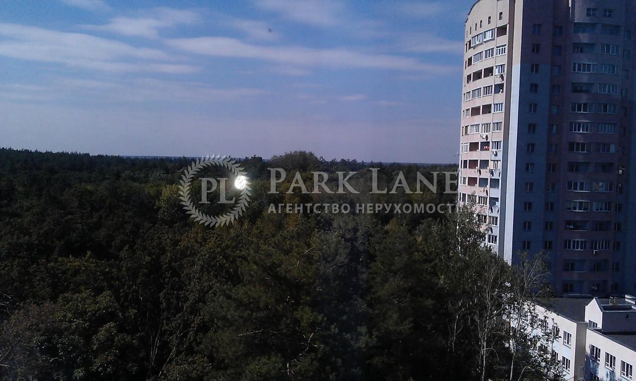 Квартира ул. Бударина, 9, Киев, R-27667 - Фото 8