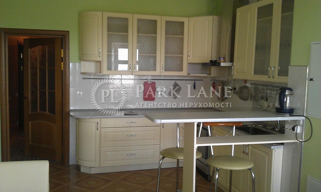Квартира ул. Бударина, 9, Киев, R-27667 - Фото 3