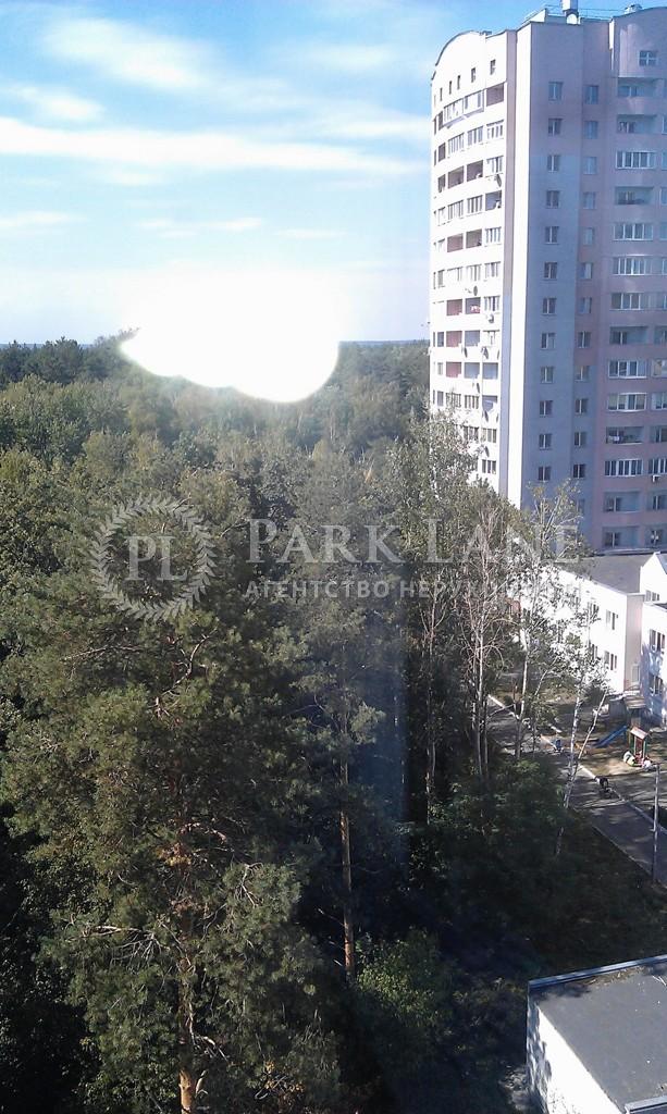 Квартира ул. Бударина, 9, Киев, R-27667 - Фото 9