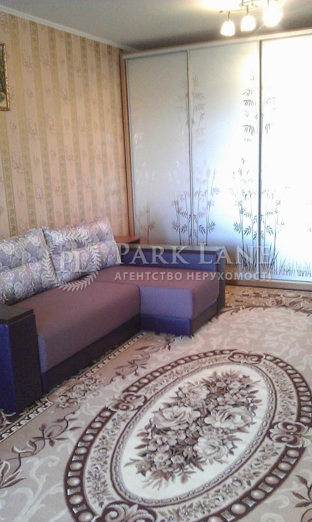 Квартира ул. Бударина, 9, Киев, R-27667 - Фото 5