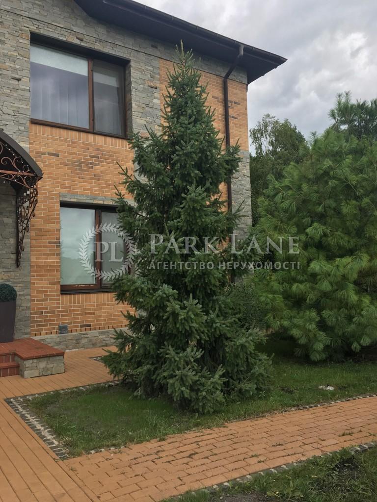 Дом I-30208, Романков - Фото 15
