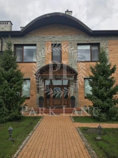 Дом Романков, I-30208 - Фото