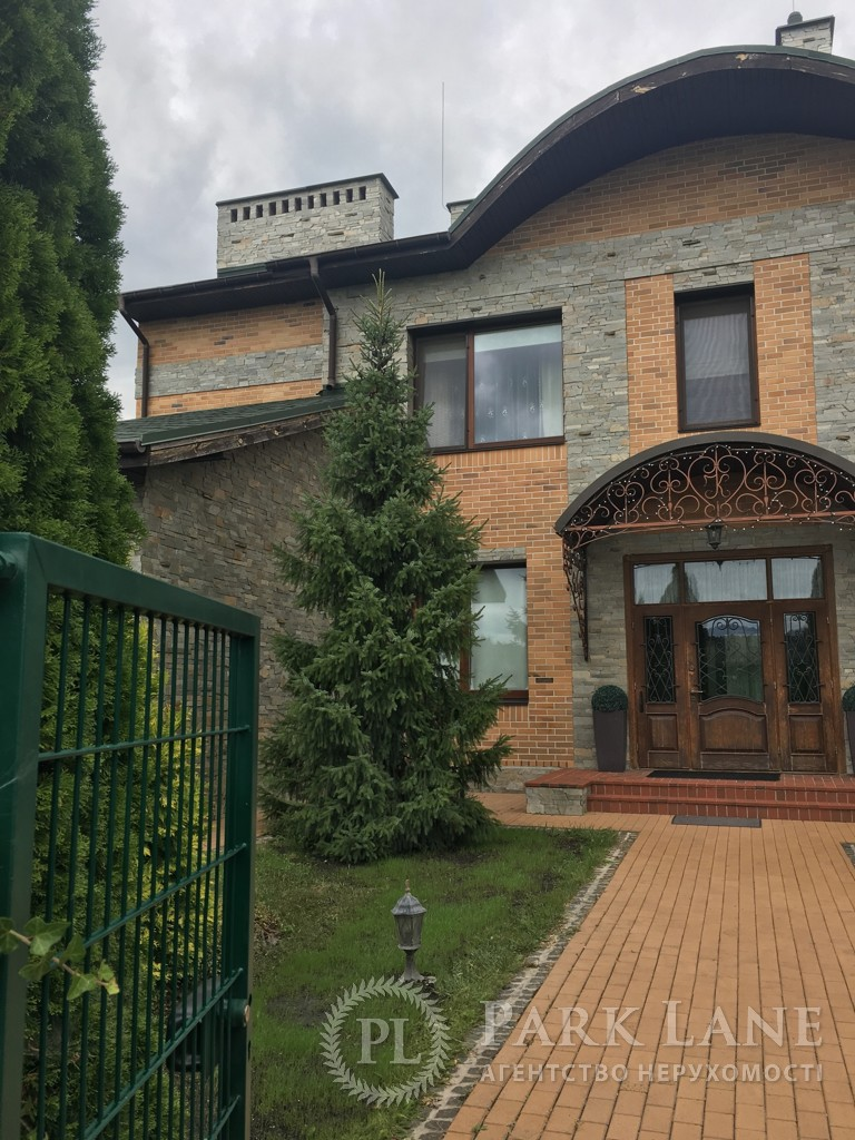 Дом I-30208, Романков - Фото 2