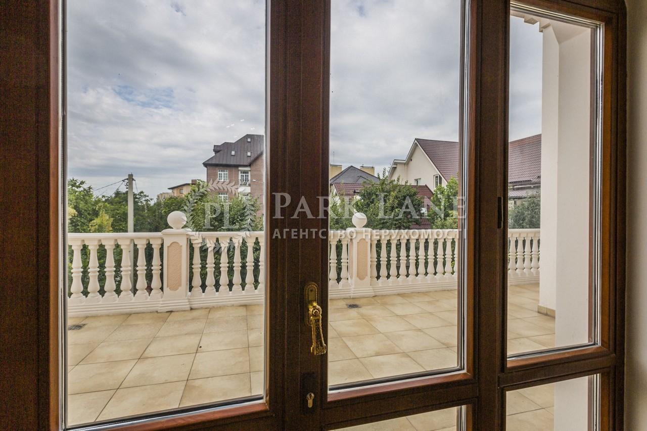 Дом ул. Лубенская, Киев, B-96063 - Фото 34