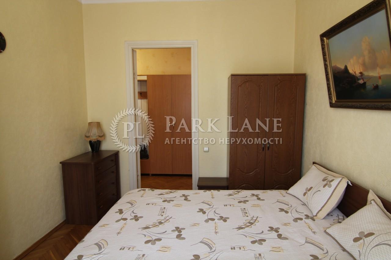 Квартира ул. Лютеранская, 30, Киев, C-74177 - Фото 8