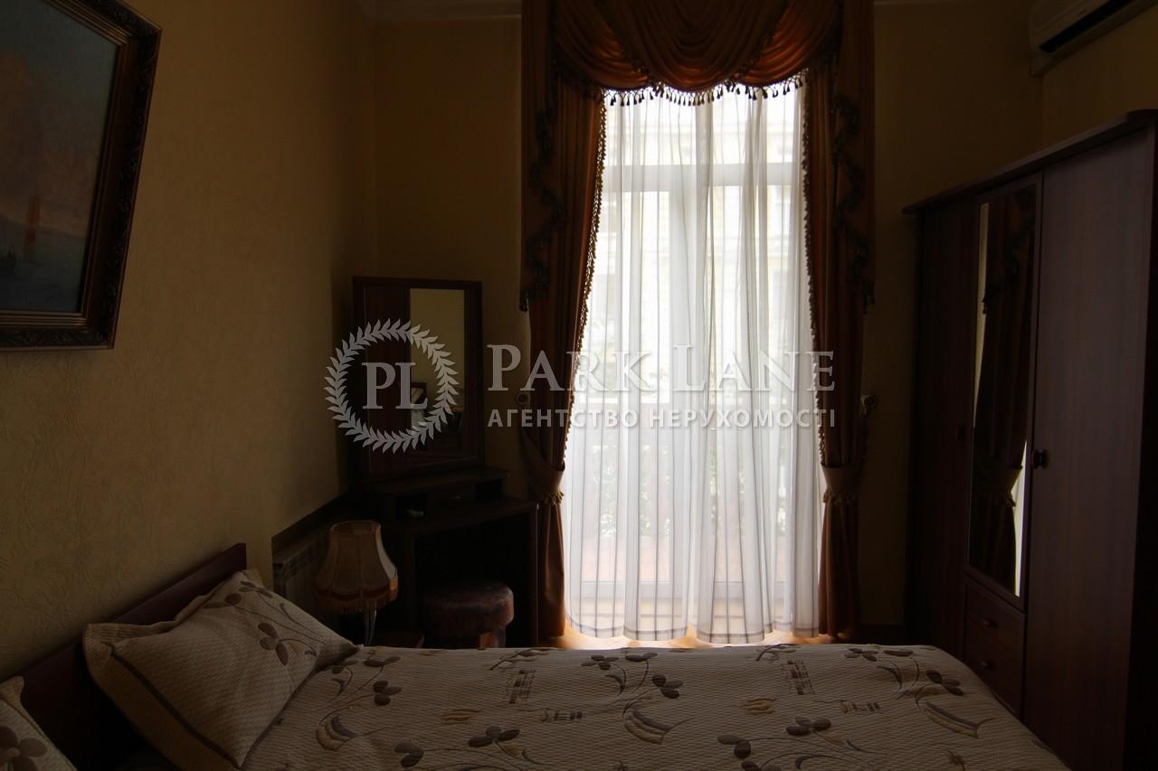 Квартира ул. Лютеранская, 30, Киев, C-74177 - Фото 6