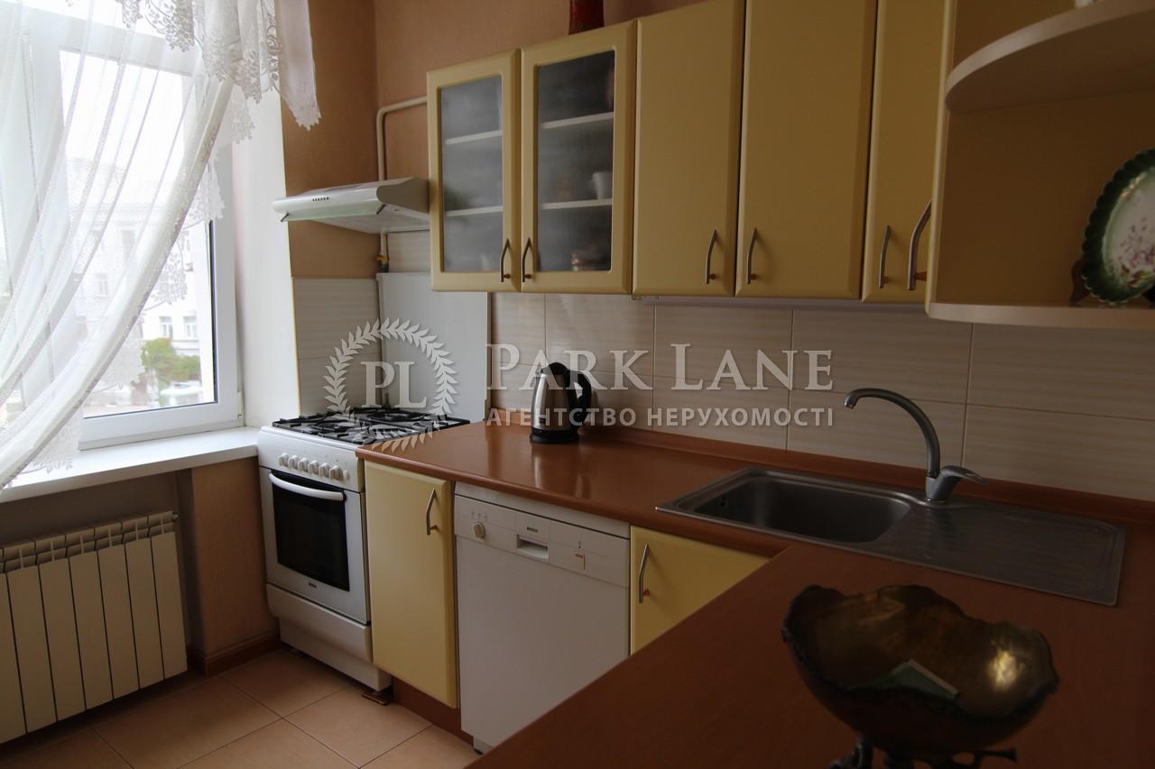 Квартира ул. Лютеранская, 30, Киев, C-74177 - Фото 9